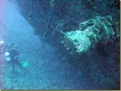 EM anchor chain