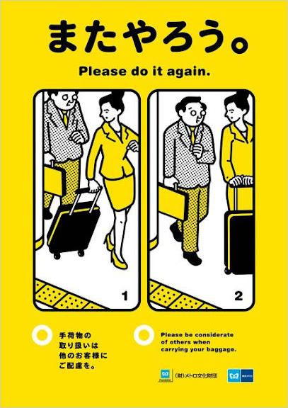tokyo-metro-manner-poster-201102.jpg