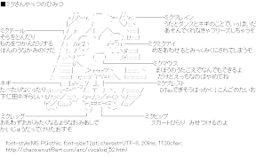 [AA]Hatsune Miku (VOCALOID)