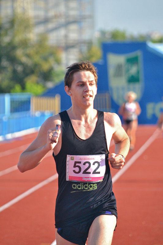 Харьковский марафон 2012 - 69