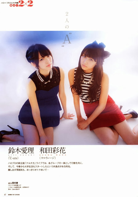 [S/mileage;°C-ute] Ayaka y Airi en magazine  Awasrev-1