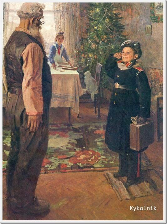 Решетников Федор Павлович (Россия, 1906 - 1988) «Прибыл на каникулы» 1948