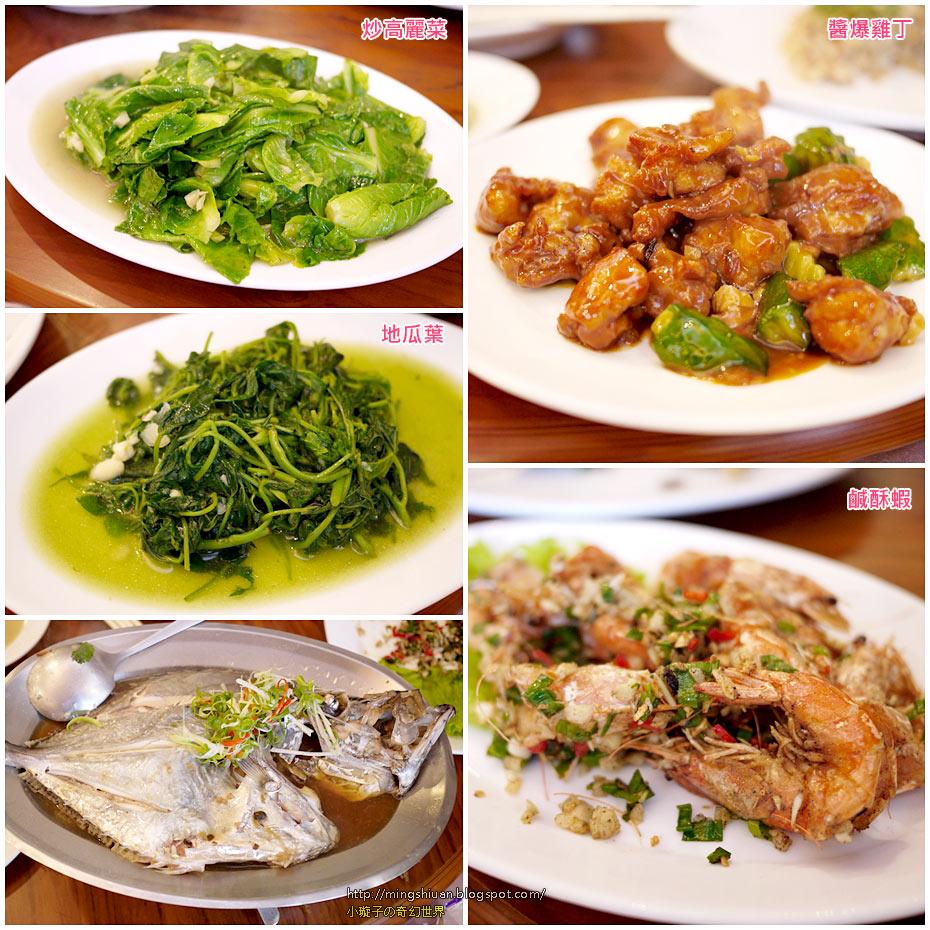 20120124-27food11.jpg
