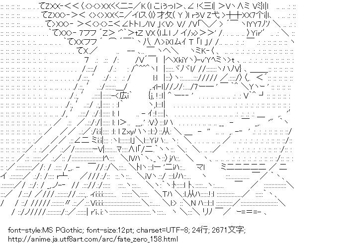 [AA]アイリスフィール・フォン・アインツベルン (フェイト/ゼロ)