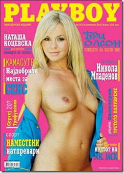 Playboy Macedonia Setembro 2011