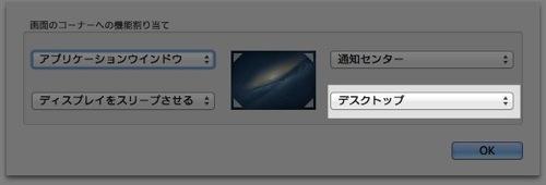 my_hot_corner.jpg