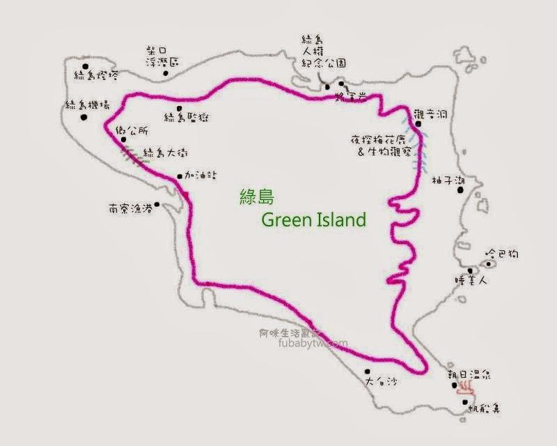 調整大小綠島手繪3