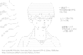 [AA]Kageyama Tobio (Haikyu!!)