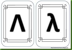 αλφα13
