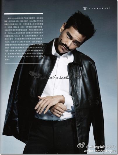 Esquire 2012 秋冬號 - Eddie 彭于晏 03