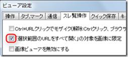 2013-01-19_03h32_08