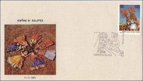 rajpex1981