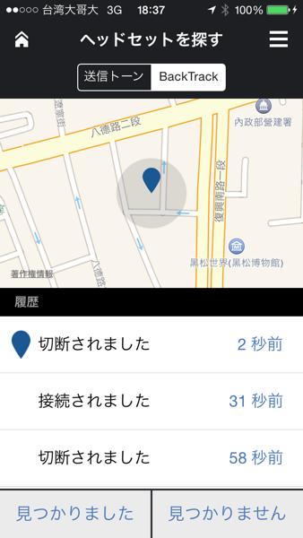 IMG 3462