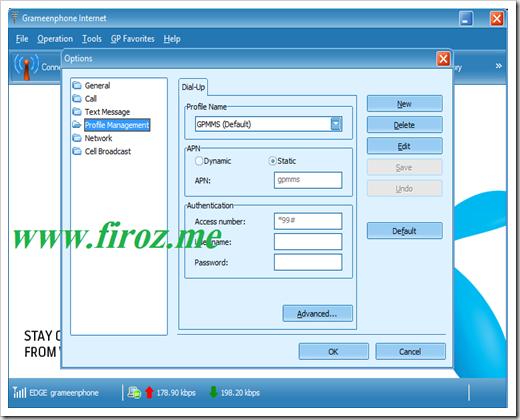 Gp modem free net configuration
