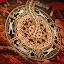 Aboriginal Painting At Tjupakai - Oak each, Australia