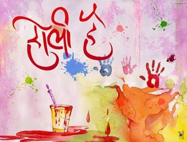 holi_with_water_colors_123141