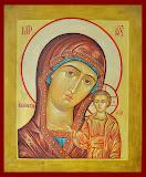 Казанская икона Божией Маиери