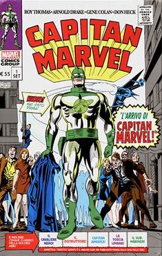 Capitan_Marvel_Omnibus_cover