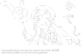[AA]高坂桐乃 「今でしょ!」 (俺の妹がこんなに可愛いわけがない)