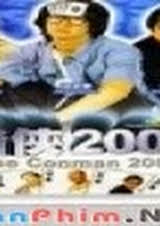Bịp vương 2002 (The conman 2002)