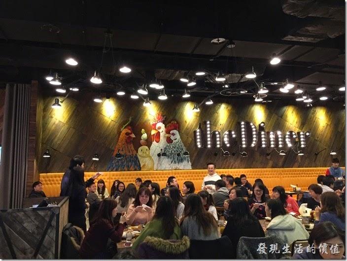 The Dine美式餐廳