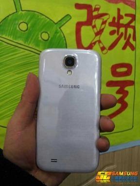 Samsung Galaxy S 4 Philippines Leak 3