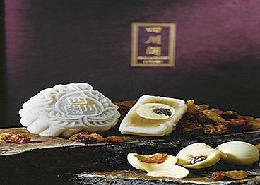 Szechuan Court Mini Snow-Skin Rum & Raisin Chocolate Truffle Mooncake