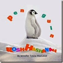 Penguin Rosh Hashanah, by Jennifer Tzivia MacLeod