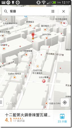 google maps--08