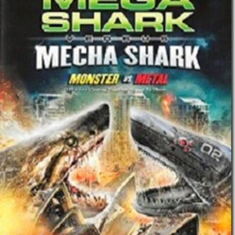 Mega Shark Vs Mecha Shark ฉลามยักษ์ปะทะฉลามเหล็ก
