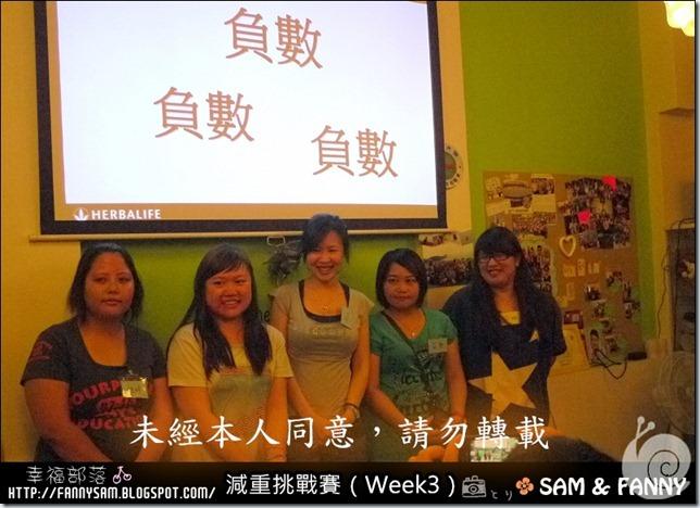 Blog-P1130049