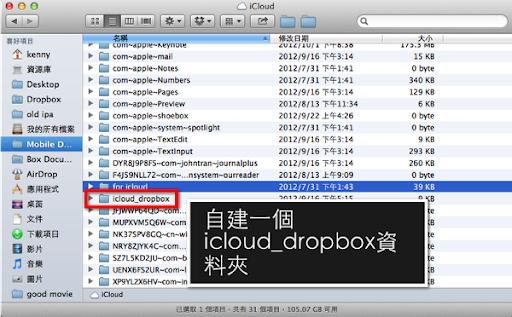 icloud_dropbox.png