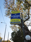 Stelios House