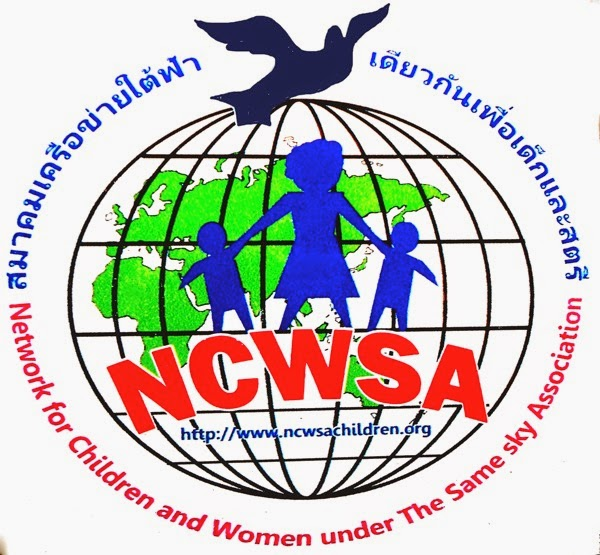 Ncwsa logo copy