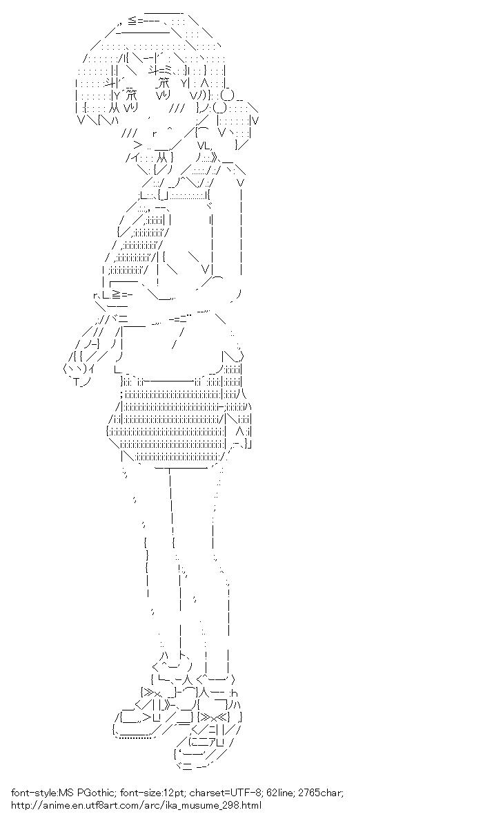Ika Musume,Nagatsuki Sanae,Badminton