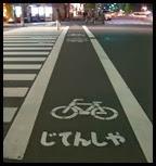 Japão aplica novas regras para ciclistas
