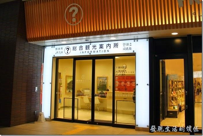 日本北九州-熊本電車。一日乘車卷可以在熊本火車站的「綜合觀光案內所」買到。這種一日乘車卷似乎可以在日本的各大城市中買到,算是日本蠻常使用的觀光票卷。