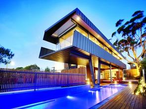 Casa Beaumaris Maddison Arquitectos