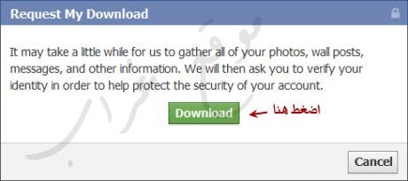 الفيس Facebook plus google