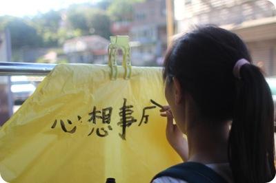 taiwan064-petit