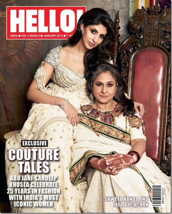 Jaya_Bachchan_Shwetha_Nanda_Saree