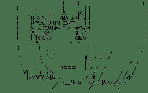 アルミン・アルレルト (進撃の巨人)