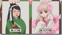 Hoozuki no Reitetsu - 11 -31