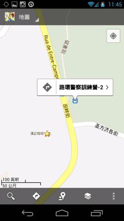 Hong Kong Android-11