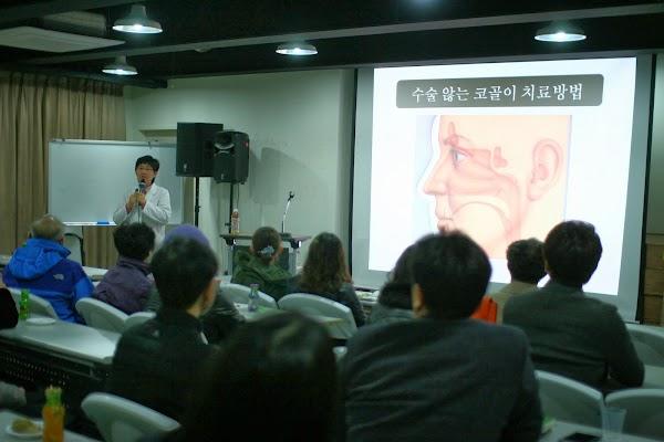 축농증학교 출판기념회 특강 중인 이우정 원장
