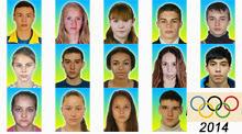 Украинцы - участники Юношеской Олимпиады 2014