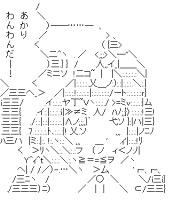 Akaza Akari Stuffed-animal suit (Yuruyuri)