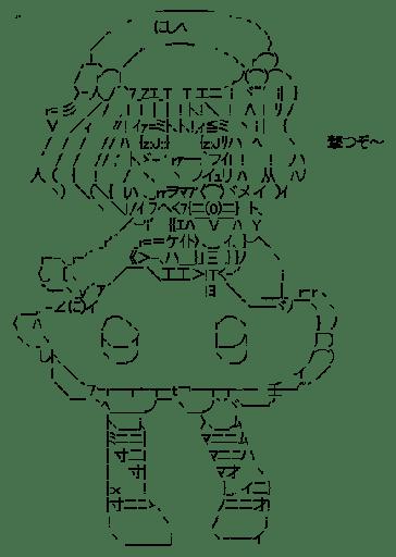河城にとり(東方)