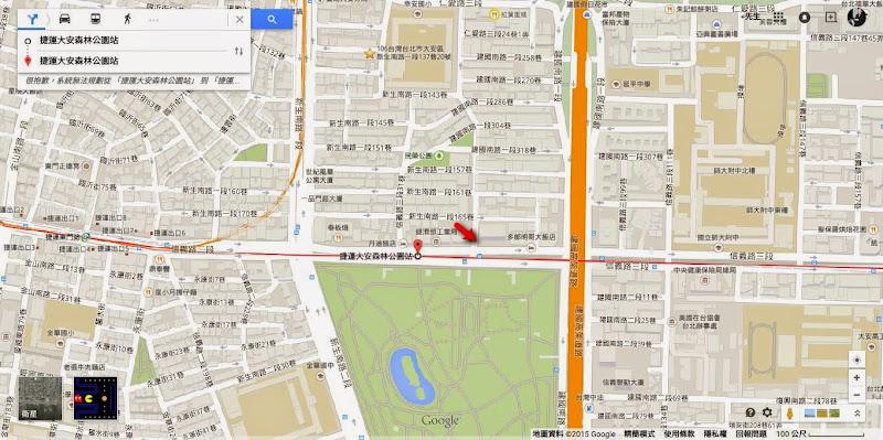 從捷運大安森林公園站 至 幸福樂手咖啡館 Erato Cafe.jpg