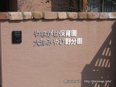 miyabino-yanagase2.jpg